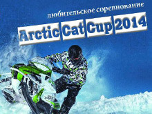 arctic_cat_cap