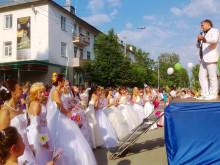 День молодежи в Горнозаводске