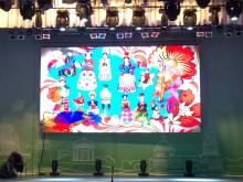 Светодиодные экран