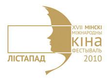 minsk_kino