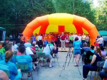 Фестиваль Молодежи