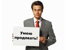 prodazhi