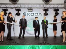 Открытие автосалона Skoda