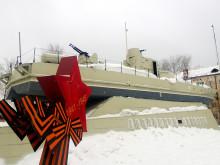 Пермский судостроительный завод
