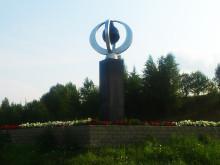 Верхнечусовские Городки